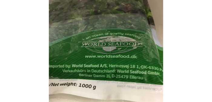 Goma Wakamme Seaweed
